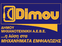 DIMOU ENGINEERING S.A.